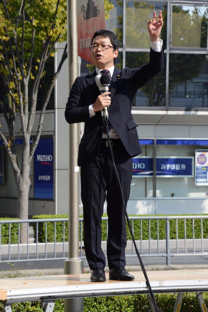 民進党島根県総支部連合会 代表 参議院議員 石橋通宏