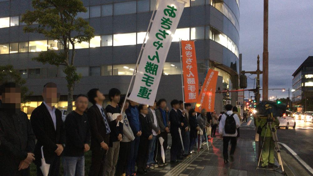 ヒロシマネ平和大作戦 前広島市長 を松江市島根県庁前にお迎えして 2017年10月19日